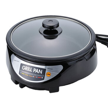 着脱式グリルパン 取っ手付き 24cm 電気鍋 グリルパン 卓上鍋 新品アウトレット
