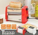 トースター ポップアップトースター トースター ダイヤル付 焦げ防止 ストップボタン付 裏ぶた開放 スクエアタイプ おしゃれ 電気式 ベーカー vm-xs 新品アウトレット