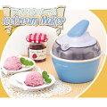 アイスクリーム屋さん250ml電気式アイスクリームメーカーコンパクトレシピつきデザートジェラートおやつ手作りスイーツかんたんvm-xs新品アウトレット