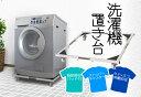 洗濯機台 洗濯機置き台 キャスター付き 伸縮 サイズ調整 コンビニ受取対応商品 新品アウトレット