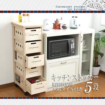 キッチンストッカー 桐製 5段 スリム 完成品 キャスター付き 新品アウトレット