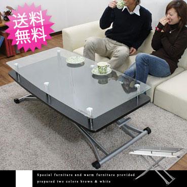 テーブル 高さ調節 昇降式 折り...