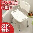 シャワーチェア 【送料無料】 シャワーチェア 背付き バスチェアシャワーチェアー 風呂椅子 風呂 椅子 10P03Dec16 D-S3