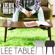 【ローテーブル】LT-940 テーブル 木製 おしゃれ ホワイト ダークブラウン ブラウン 木目 90 脚 天板 木 アンティーク ナチュラル 一人暮らし 洋室 リビング 2人 二人 パソコン センターテーブル 送料無料 10P03Dec16 V-S2
