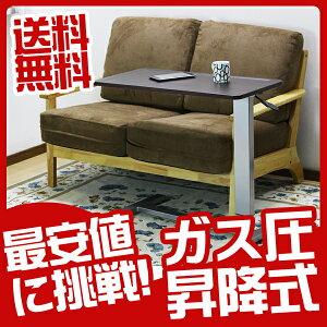 テーブル 介護 木製 ベッド ソファ サイド テーブル 頑丈 スチール 作業台 ベッドテーブル 高さ...