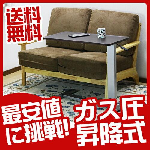 テーブルサポートテーブルSPT-945 幅80 高さ調節 樹脂 天板 ガス圧 昇降式 昇降テーブ...