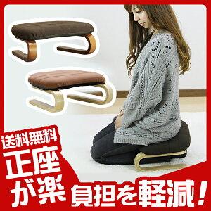 正座椅子 【送料無料】 座椅子 ST-053W 幅45 座面高17 ブラウン ナチュラル ベー…