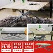 テーブル|高さ調節|昇降式|折りたたみ|ダイニング|送料無料