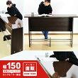 カウンターテーブル|木製|高さ90|鏡面|店頭|業務用|送料無料