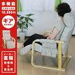 座椅子|リクライニング|敬老の日|ギフト|アーム|肘付き|チェア