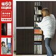 本棚|扉付|薄型|安定|転倒防止|文庫本|棚|スリム|ハイ|ラック