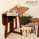ダイニングテーブル BD-80 折り畳み おりたたみ 天然木 幅80 高さ72cm おしゃれ 木 木製 木目 黒 ブラック ブラウン ダイニングテーブル OH-S1
