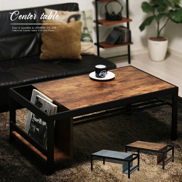 センターテーブル収納付きブランBICT-9538インダストリアルローテーブルアイアンリビング木製黒ブラック男前一人暮らしVH-S