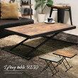 テーブル|高さ調節|折りたたみ|昇降テーブル|幅110|奥行55|高さ11〜71|cm|昇降式|インダストリアル|アンティーク|おしゃれ|アイアン|木|木製|木目|黒|ブラック|ブラウン|リビング|ダイニング|一人暮らし|新生活|リフティングテーブル