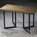 テーブル 脚 パーツ 2脚セット SN-ILG2 アイアンレッグ テーブル脚 鉄 脚のみ 黒 ブラック 鉄脚 アンティーク おしゃれ 自作 2脚セット アイアン 脚 スチール脚 付け替え脚 DIY D.I.Y ダイニングテーブル EH-S1・・・