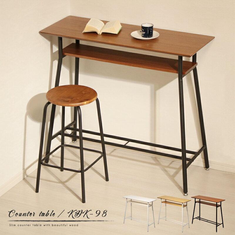 カウンターテーブル 棚付き KDK-98 対面 収納 テーブル 木製 棚 ハイテーブル スリム カウンターデスク カウンター おしゃれ ダイニングテーブル FH-S1