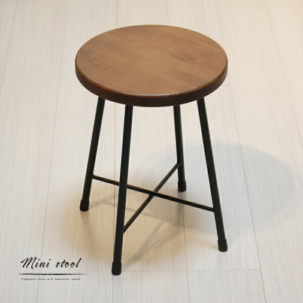 スツール木製チェアMS-42完成品丸おしゃれ椅子高さ42cm無垢天然木シンプルブラウン茶色EH-S3