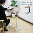 サイドテーブル|高さ調節|送料無料|SN-MT-98|昇降式|角度調整