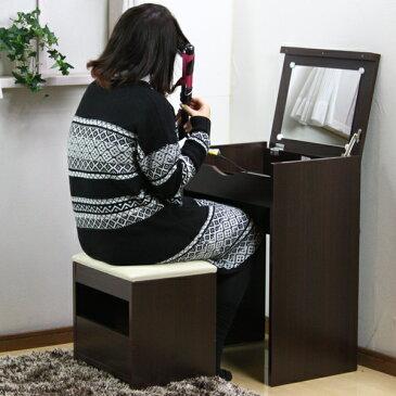 【ポイント5倍!お買い物マラソン限定】 ドレッサー 収納 ドレッサー デスク SN-SDD-50 鏡台 化粧台 姿見 木製 かわいい 可愛い 姫系 椅子 椅子付き 姿見 ミラー 一面鏡 白 ホワイト スツール 鏡 セット コンパクト スツール付き 送料無料 YW-S1