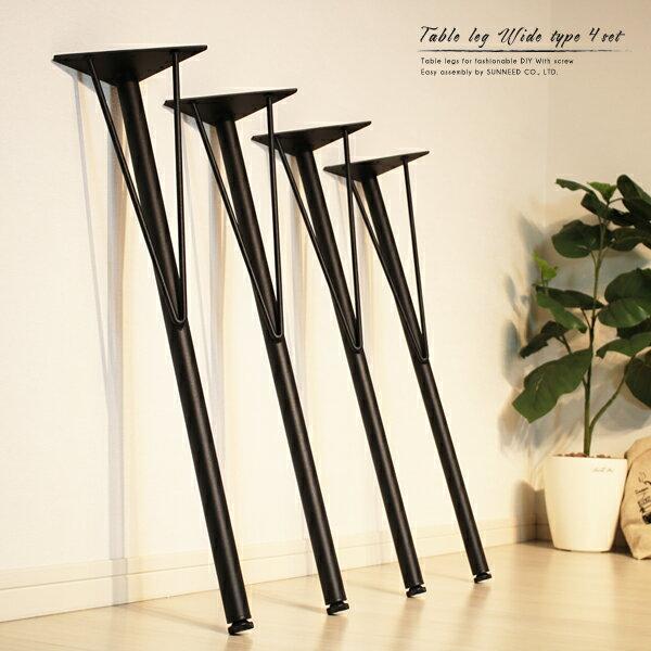 テーブル脚パーツ4脚セットSTLG4高さ72アイアンレッグテーブル脚鉄脚のみ黒ブラック鉄脚アンティークおしゃれ自作アイアン脚スチ