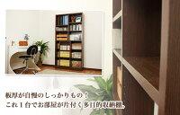 本棚/スライド/スライド式/書棚/スライド式書棚/送料無料/書架/画像2