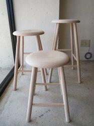 【送料無料!】NORDICSTOOLbyTraevarefabrikken/NaturalLarge(L)ノルディックスツール/ナチュラルラージ(L)【北欧デンマーク】【スツール椅子木製】