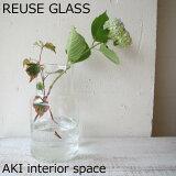 REUSE GLASS / リューズガラス フラワーベース ネック/ サイズ:S / No.371814花瓶 / フラワーベース リューズガラス