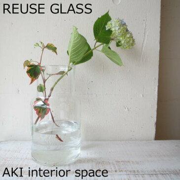 REUSE GLASS / リューズガラス フラワーベース ネック/ サイズ:S / No.371814花瓶 / フラワーベース リューズガラス/枝物/ガラス/シンプル/ガラス シンプル/大きい/大型/