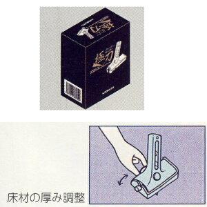 送料無料極東産機床材コーナーカッター極刀/KYOKUTOベース付き1つ