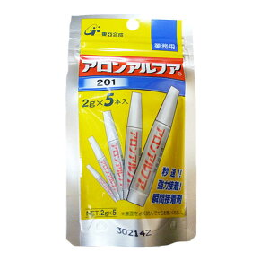 送料無料東亜合成アロンアルファ20110g(2g×5本)25パック