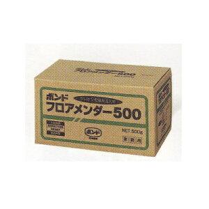 コニシボンドフロアメンダー500床材の浮き、床鳴り注入補修1つ