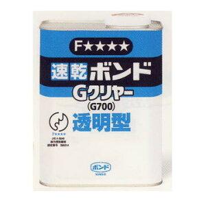 コニシ速乾ボンドGクリヤー(G700)透明1kg
