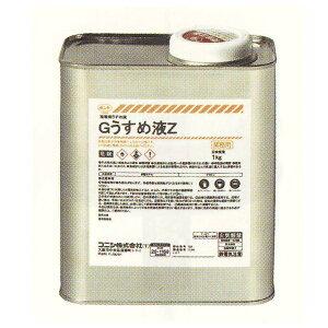 コニシボンドGうすめ液Z1kg1缶