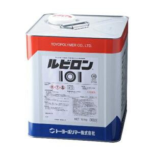 ルビロン101ウレタン系接着剤
