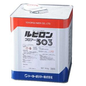 ルビロンフロアー503木質系フローリング用接着剤ダークホワイト16kg