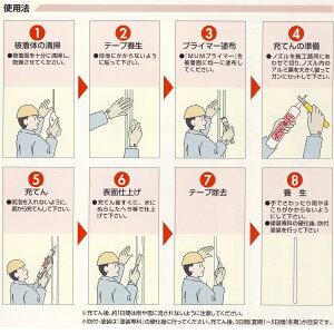 日東ポリマー工業塗装専科(プライマー付)白330ml10本