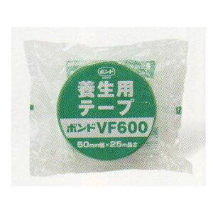 コニシ養生用テープボンドVF60050mm巾×25m長30巻