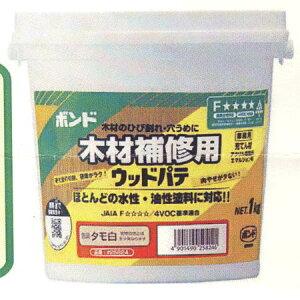 コニシボンドウッドパテタモ白1kg1缶