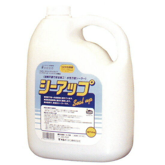 ヤヨイ化学シーアップ壁紙下地用水性シーラー4kg227-402