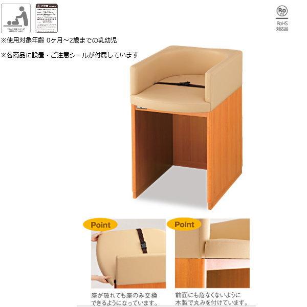 アビーロード 据え置き型おむつ交換ベッド オムツっ子NR C-200:イーヅカ