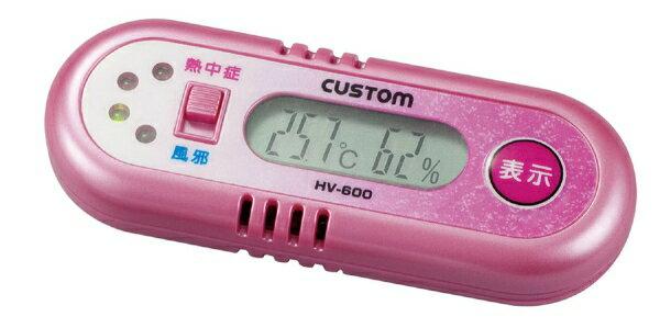 アーテック携帯型熱中症・風邪チェッカーHV−600Pピンク98847