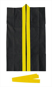 アーテック ライト不織布ロングハッピ J 黒(黄襟) 4991