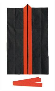 アーテック ライト不織布ロングハッピ S 黒(赤襟) 4995