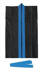 アーテック ライト不織布ロングハッピ S 黒(青襟) 4996
