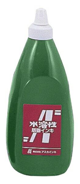 アーテック茶箱・アスカ版画インキ水溶性800cc緑(草)20934