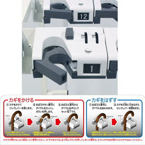 ミヅシマダイヤル錠傘立てスリムキータイプスチール製6本立234-0100