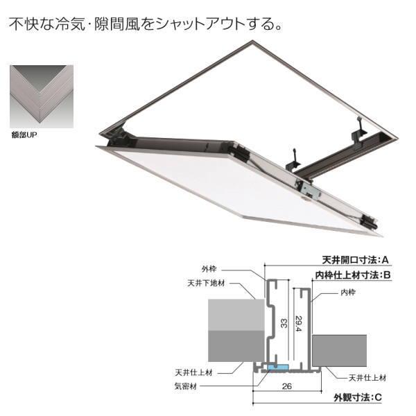 サヌキ気密天井点検口コインロック式・支持金具付シルバーKM451仕様:450角