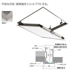 サヌキ気密天井点検口鍵付システムロック式・支持金具付シルバーKMK451仕様:450角