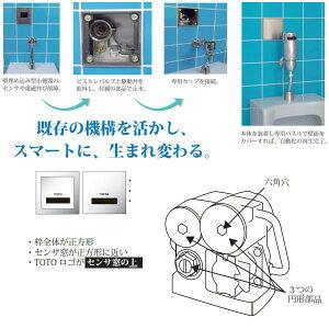 バイタルリボーン外付けタイプVH-100