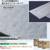 テラモト ライトダスター E−65 モップ用 ダスター から拭き用 CL-357-465-0 200×650mm 100枚入り